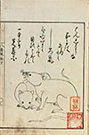 Eighteenth Century Japanese Guide-book Rat 2011